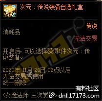 QQ截图20201021163053.png