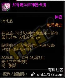 QQ截图20201021163237.png