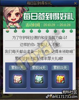 QQ截图20201021163842.png