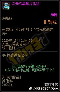 QQ截图20201021163541.png