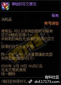 QQ截图20201021163915.png
