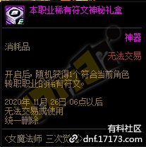 QQ截图20201021190144.png