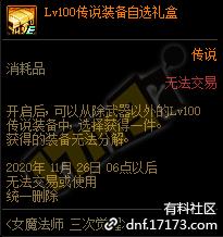 QQ截图20201021190059.png