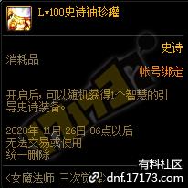 QQ截图20201021190137.png