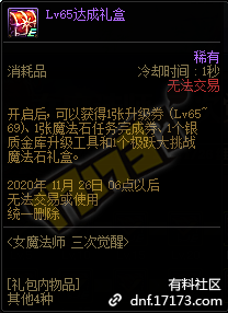 QQ截图20201021184206.png
