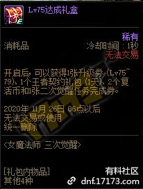 QQ截图20201021184222.png