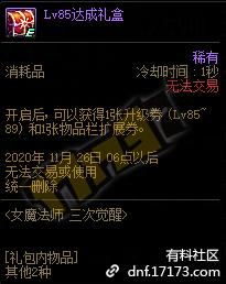 QQ截图20201021184237.png