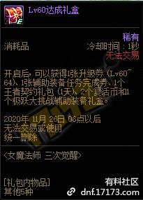 QQ截图20201021184157.png