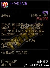 QQ截图20201021184251.png