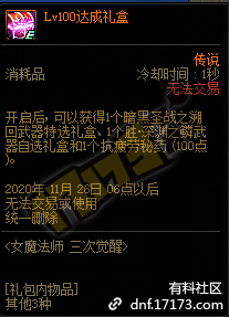 QQ截图20201021184257.png