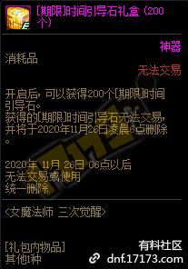 QQ截图20201021190152.png