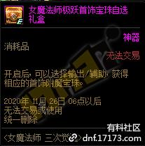 QQ截图20201021190117.png
