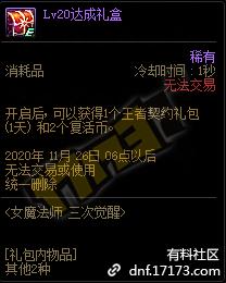 QQ截图20201021184053.png