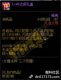 QQ截图20201021184133.png