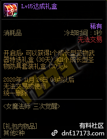 QQ截图20201021184036.png