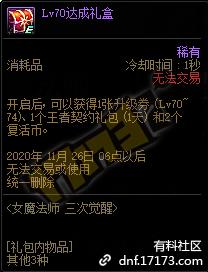 QQ截图20201021184213.png