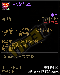 QQ截图20201021184024.png