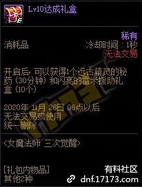 QQ截图20201021184030.png
