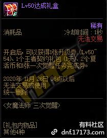 QQ截图20201021184140.png