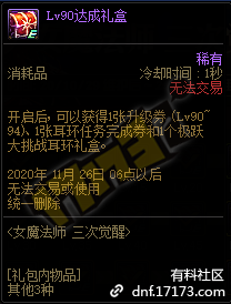 QQ截图20201021184243.png