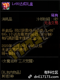 QQ截图20201021184148.png