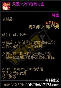 QQ截图20201023163127.png