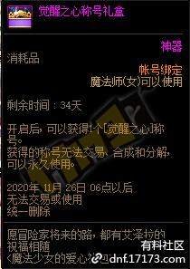 QQ截图20201023163020.png