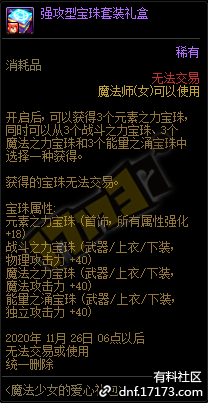 QQ截图20201023163210.png