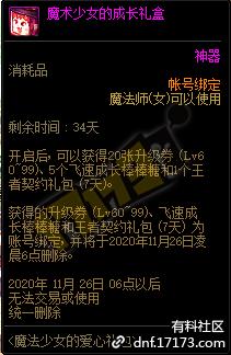 QQ截图20201023163150.png