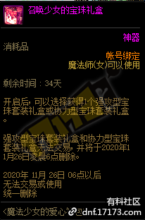 QQ截图20201023163141.png