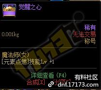 QQ截图20201023163039.png