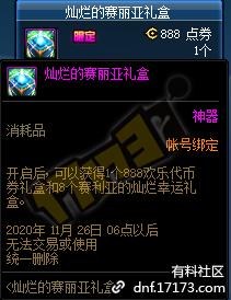 QQ截图20201106233710.png