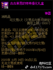 QQ截图20201106233657.png
