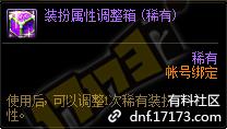 QQ截图20201106233602.png