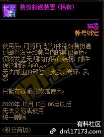 QQ截图20201106233555.png