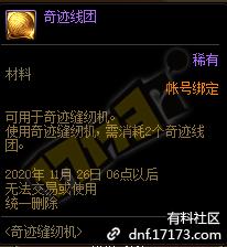 QQ截图20201106233613.png
