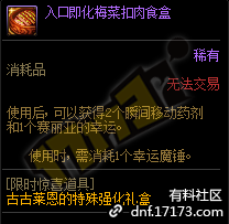 QQ截图20201106233648.png