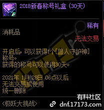 QQ截图20201118123846.png