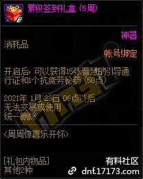 QQ截图20201118124025.png