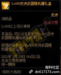 QQ截图20201118123922.png
