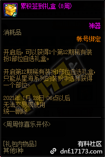 QQ截图20201118124032.png