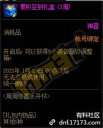 QQ截图20201118124019.png