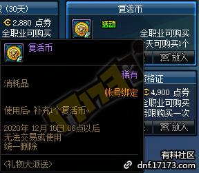 QQ截图20201118123754.png