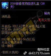 QQ截图20201118123900.png