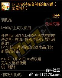 QQ截图20201118123913.png