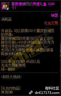 QQ截图20201118123907.png
