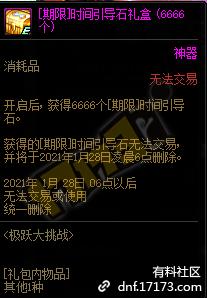 QQ截图20201118123854.png