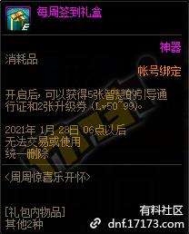 QQ截图20201118124012.png