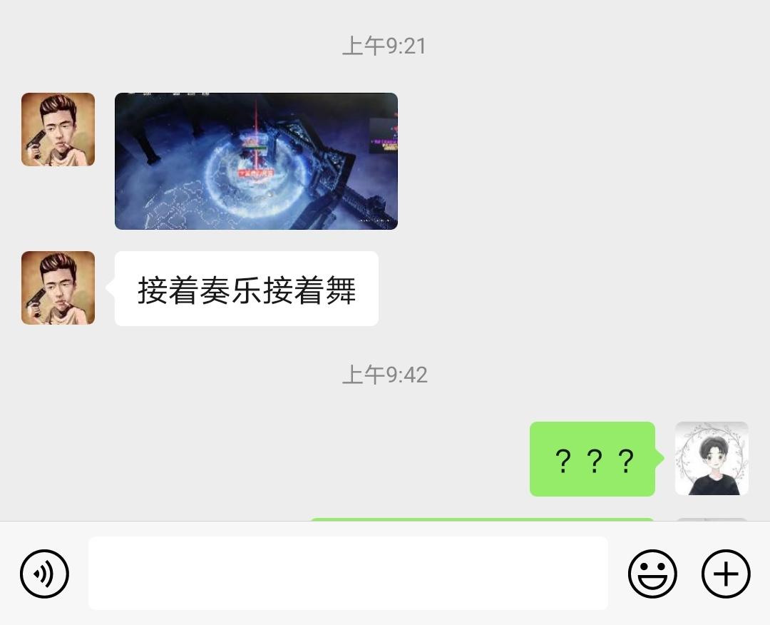 Screenshot_20201119_111746.jpg