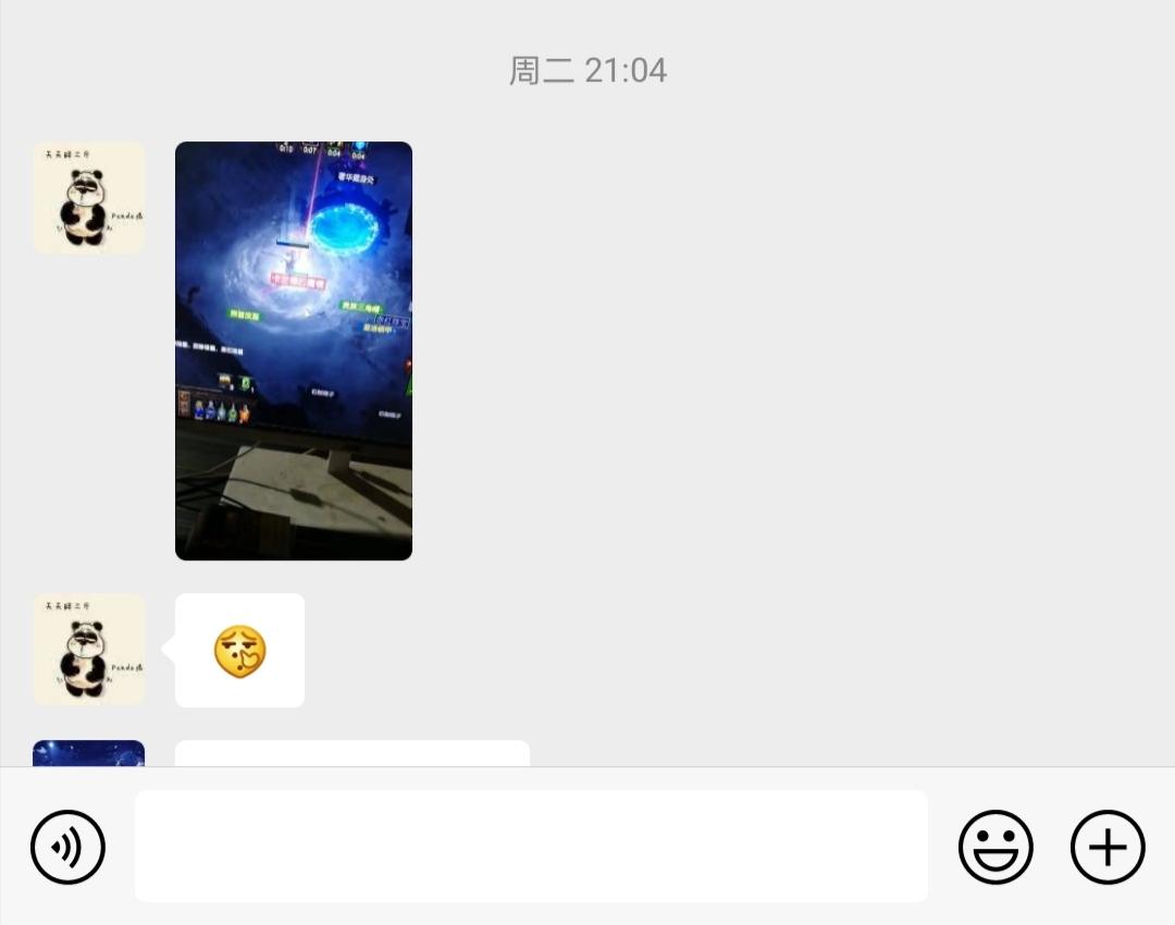 Screenshot_20201119_111728.jpg